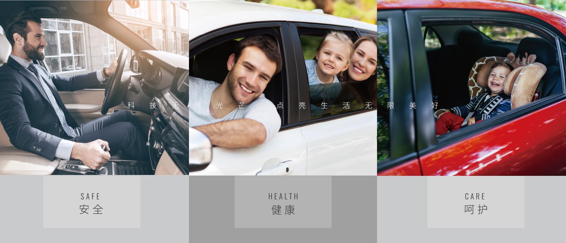 隔热窗膜,漆面保护膜,汽车改色膜